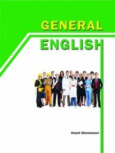 General English نویسنده آسیه قمرپور
